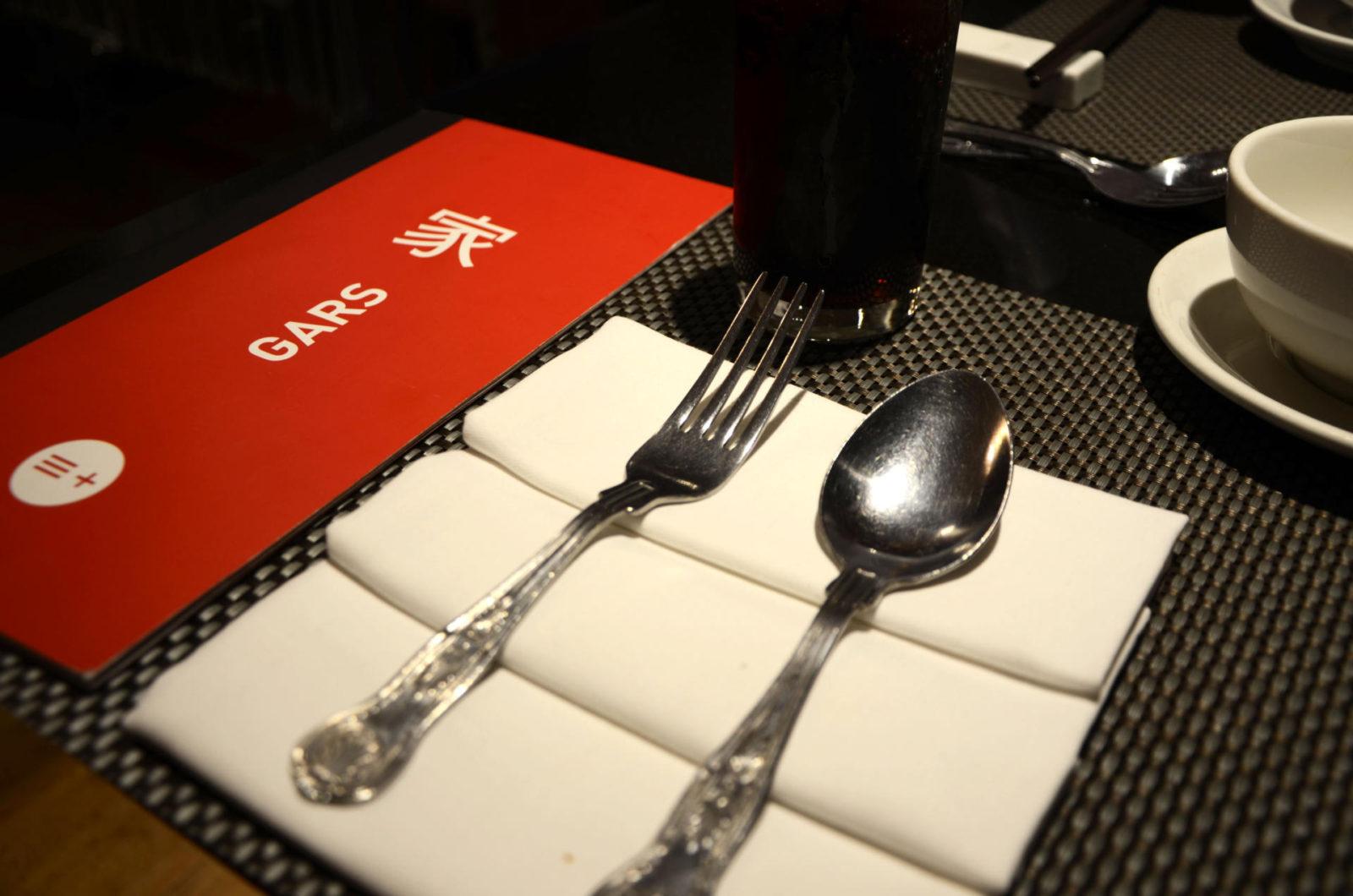 Gars Restaurant